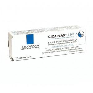 Cicaplast Baume Lèvres - La...